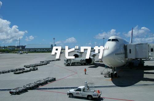 羽田空港船着場