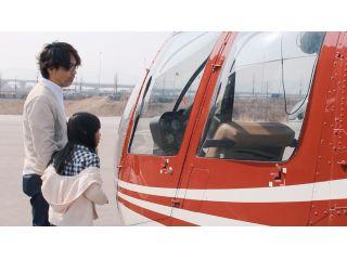 FREEBIRDヘリコプタークルージング