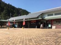 道の駅 若狭熊川宿 お食事処四季彩館