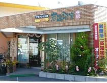岩盤浴室(高知店)