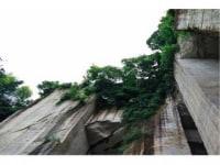 カネホン採石場