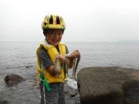海山自然体験セミナーハウスハンターズイン