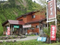 八十里庵の体験道場
