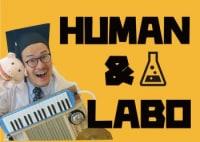 HUMAN&LABO