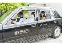 洲本タクシー