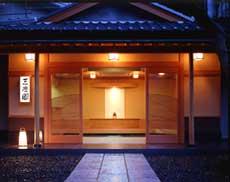 湯の山温泉 三慶園