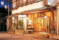 渋温泉 丸善旅館