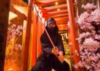 手裏剣道場 新宿忍者からくり屋敷