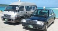 協栄タクシー 貸切観光タクシー