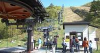 前山サマーリフト