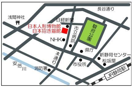 日本人形博物館・日本招き猫館