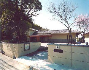 赤穂市立美術工芸館 田淵記念館
