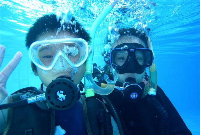 DIVERS' space Marine Blue