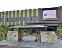 天然温泉 湯舞音(龍ヶ崎店)