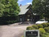 浅見光彦記念館