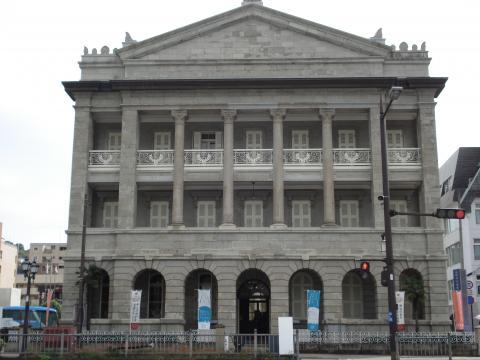 長崎市旧香港上海銀行長崎支店記念館 長崎近代交流史と孫文・梅屋庄吉ミュージアム