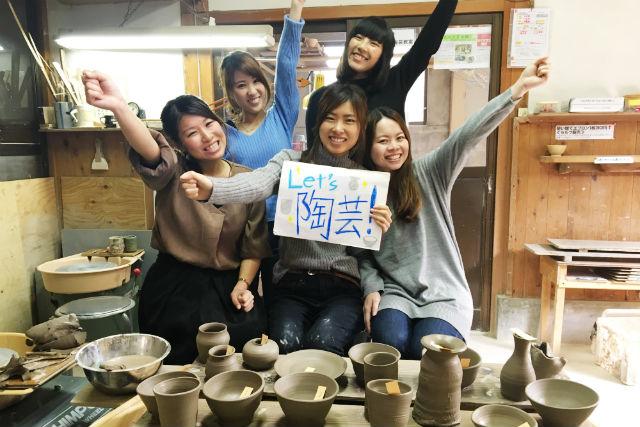 ならまち万葉陶芸教室
