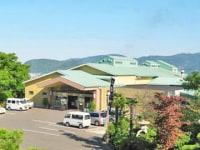 国立公園 城山温泉