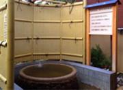 蔵前温泉 さらさのゆ