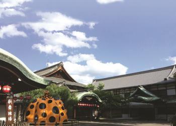 フォーエバー現代美術館 祇園・京都