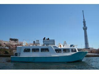 Cruise Tokyo