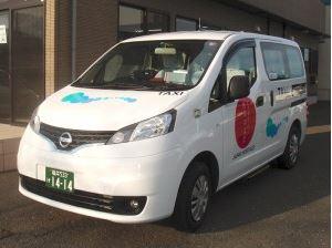 三福タクシー 三福観光バス