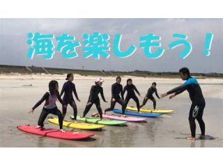 クローバーサーフィンスクール