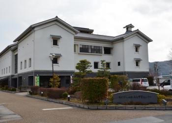 東近江市近江商人博物館・中路融人記念館