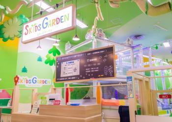 モーリーファンタジー(神戸北店)