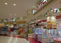 namcoアピタ敦賀店