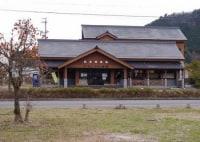 エコミュージアム関ケ原