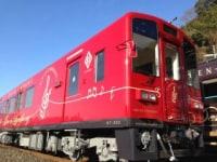 くま川鉄道、観光列車田園シンフォニー