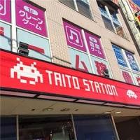 タイトーステーション綾瀬店