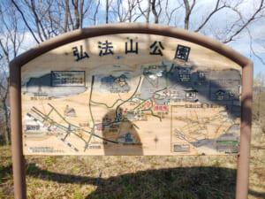 【2019年】秦野市、弘法山/吾妻山公園の桜の開花状況と駐車場について