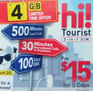 シンガポール、チャンギ空港で$15のSIMカード購入と設定方法