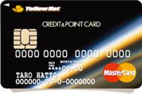 【2019年9月】VISAは要注意、海外旅行に持って行くクレジットカードの選び方