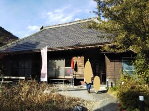 山北町の古民家カフェ「恭月」でパンケーキランチ