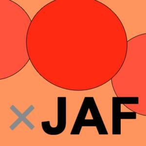 【2019年4月】アンパンマンミュージアムはJAF会員証提示でお得!優待割引は利用できるか
