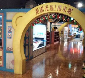 2019年8月◆71%OFF- 横浜おもしろ水族館の割引クーポンと駐車場