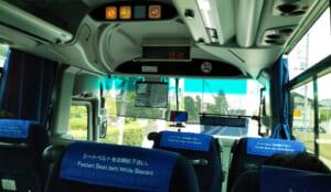 東京~茨城空港まで500円の高速バスに子供と乗車、着くと中国だった