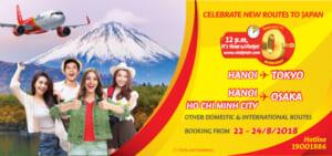 ベトジェットエアが日本⇔ベトナムの航空券無料(?)セール開催