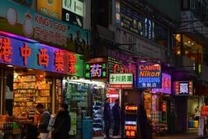 1人1万円台!週末を使って気軽に香港旅行へ行くべき5つの魅力