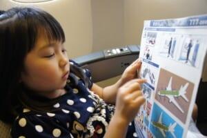 エクスペディア(Expedia)で子供・赤ちゃんの航空券だけを購入する方法