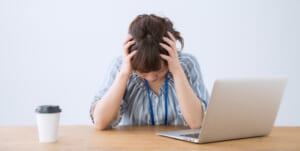 AMOMA.com終了。サイト閉鎖で予約は無効?返金不可で泣き寝入りか。