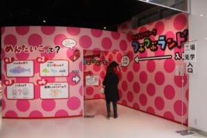 静岡県に初の「めんたいパーク」オープン、伊豆観光にも◎初日には2万人以上が来場