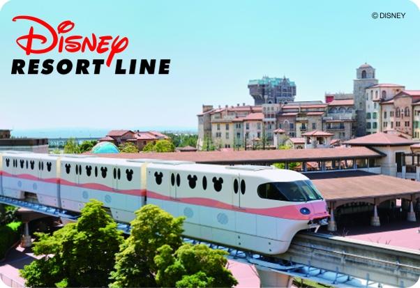 ディズニーリゾートラインに乗って乗車記念カードをもらおう。期間限定キャンペーンが開催