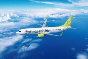 ソラシドエアが鹿児島⇔台北のチャーター便を初運航