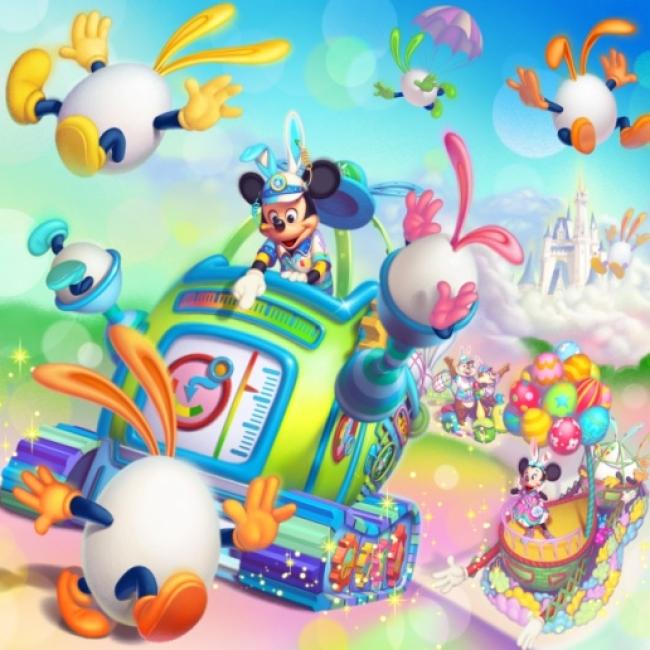 東京ディズニーランドのイースターパレード「うさたま大脱走!」