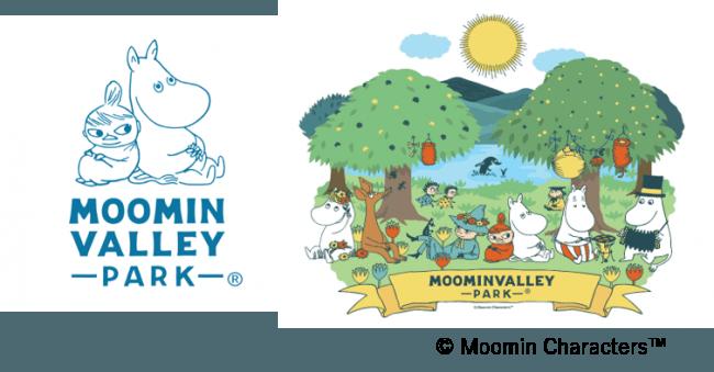 ムーミンパークの入園チケットが販売開始!
