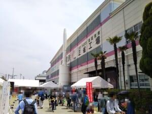 阪急レールウェイフェスティバルへ、大混雑だった当日の様子